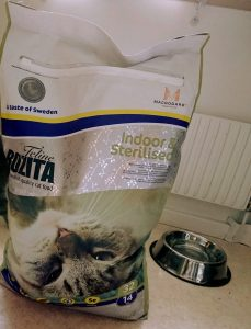 Отзыв о корме для кошек Bozita