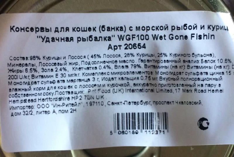 Отзывы о сайте meowed.ru