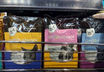Влажный корм для кошек Пробаланс - отзывы