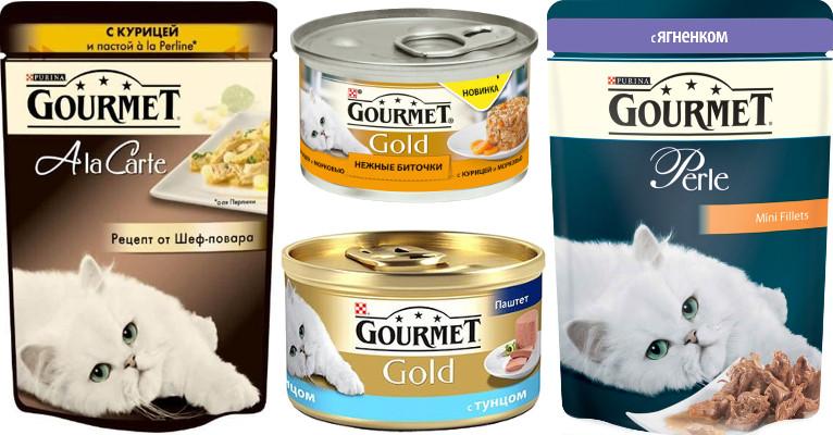Корм для кошек Gourmet - отзывы