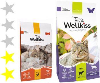 Корм для кошек Wellkiss