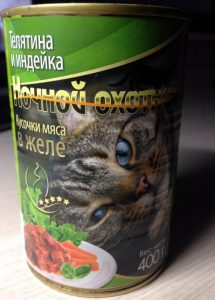 Отзывы о корме Ночной охотник для кошек