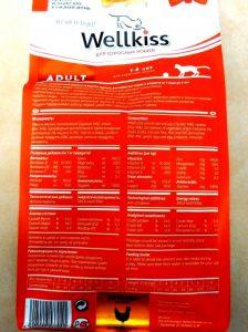 Отзывы о сухом корме для кошек Веллскисс
