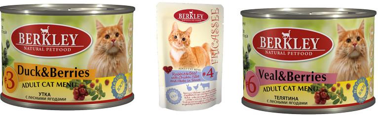 Корм для кошек Berkley - отзывы