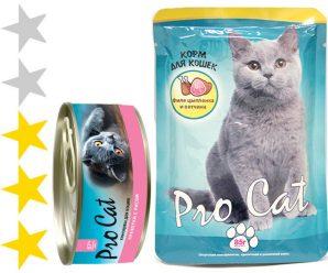 Корм для кошек Pro Cat: отзывы, разбор состава, цена