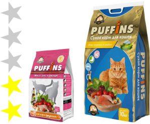 Корм для кошек Puffins: отзывы, разбор состава, цена
