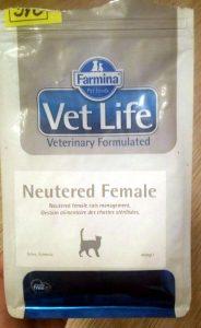 Отзывы о корме для кошек Vet Life