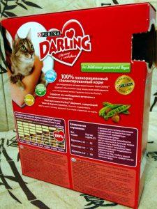 Отзывы о кошачьем корме Дарлинг