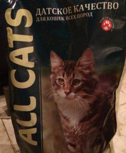 Отзывы о сухом корме All Cats для кошек