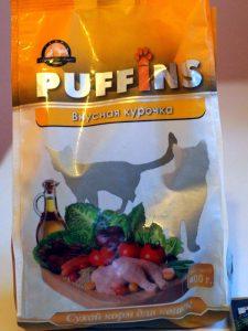 Отзывы о сухом корме Puffins для кошек