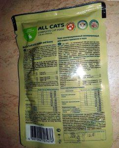 Отзывы о влажном корме для кошек All Cats