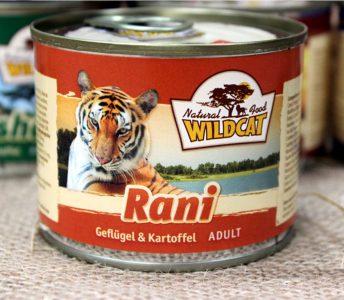 Влажный корм для кошек Wildcat