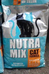 Отзыв о корме Nutra Mix для кошек