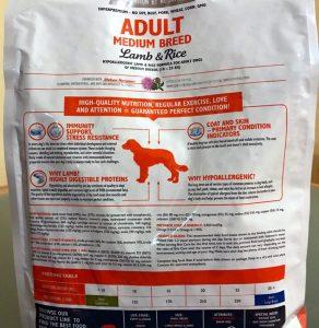 Отзыв о корме для собак Brit Care