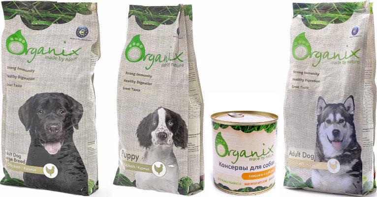Корм для собак Organix - отзывы