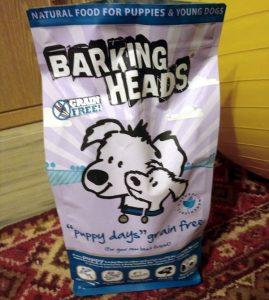 Отзывы о корме для собак Barking Heads