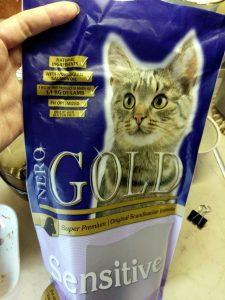 Отзывы о корме для кошек Nero Gold