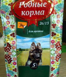 Отзывы о корме для собак «Родные корма»