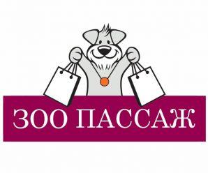 Скидки и акции в зоомагазине «Зоо Пассаж»