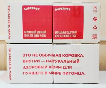 Упаковка сохраняющая корм Superpet замороженным