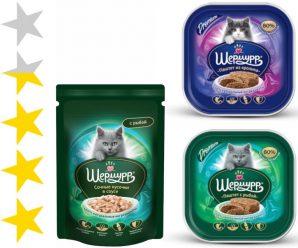 Корм для кошек Шермурр: отзывы, разбор состава, цена