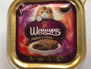 Отзывы консервах Шермурр для кошек