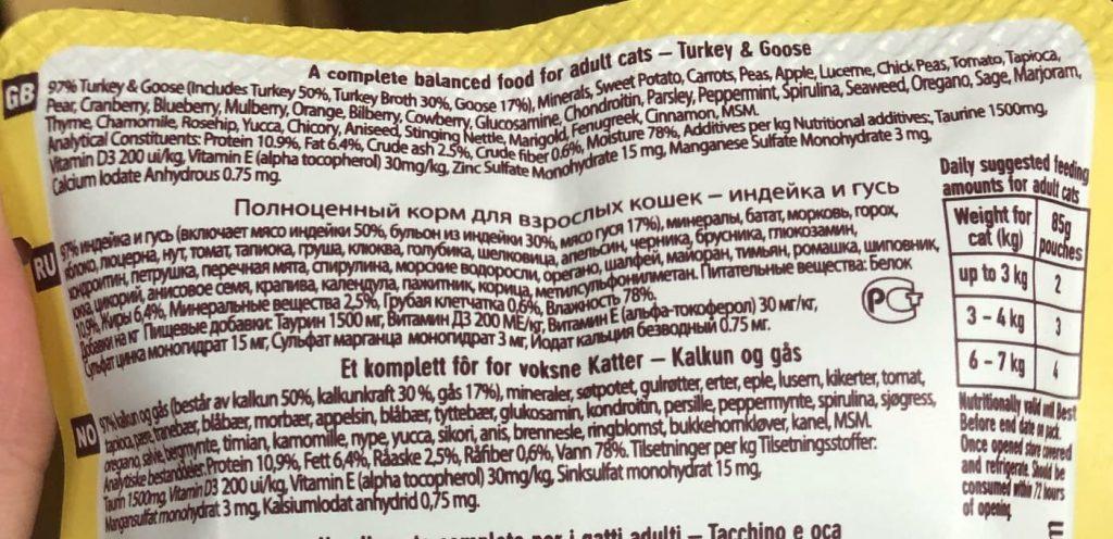 Лучший влажный корм для кошек - AATU