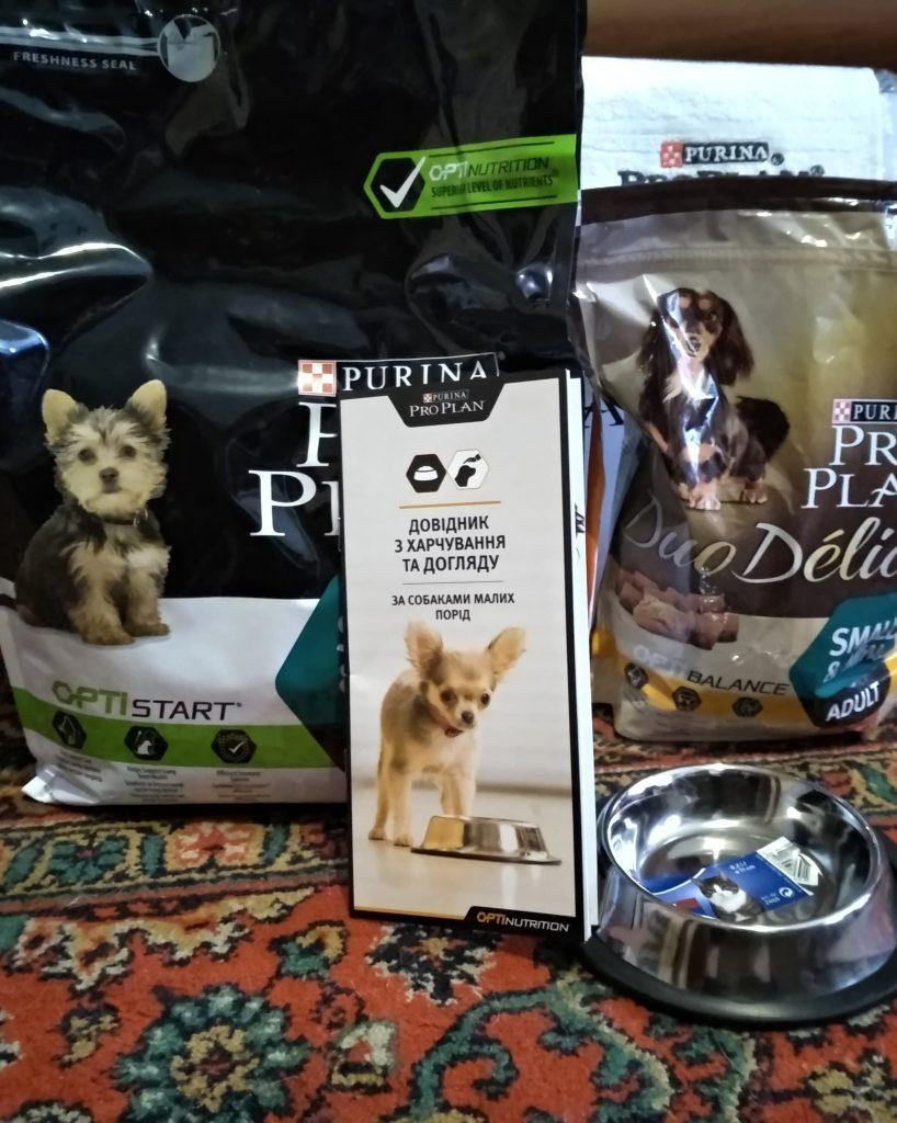 Набор корма для собак ProPlan