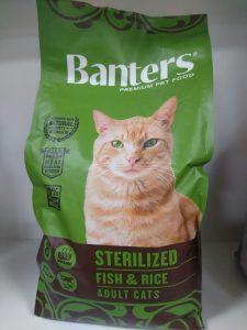 Отзывы о корме для кошек Banters