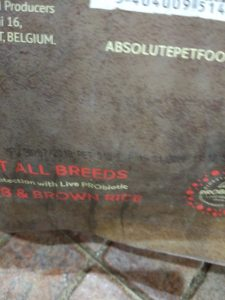 Производитель корма для собак One Only