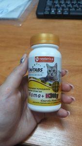 Отзывы о витаминах Unitabs